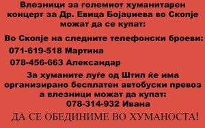 1385457_1627782627449438_6232554322668766512_n