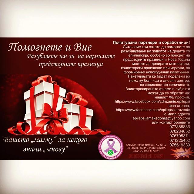 """Да подготвиме новогодишни пакетчиња заедно со """"Епилепси""""  Превземено од фб страната на Здружение на граѓани со епилепсија ЕПИЛЕПСИ  Повеќе информации на www.donacii.mk  #донации #донирај #хуманост #хуманостбезграници #бидихуман #апел #помош #новагодина #пакетчиња #епилепси #donacii #doniraj #humanost #humanostbezgranici #bidihuman #apel #pomos #novagodina #paketcinja #epilepsi #2015"""